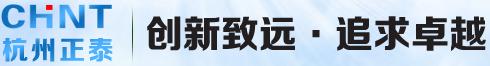 公(gong)司主營︰正泰電氣開關,正泰漏電開關,正泰電能表,正泰120型開關,正泰86型牆壁開關,正泰電線(xian),正泰儀器儀表,正泰電度表,正泰電容器,正泰塑殼斷路器,正泰接線(xian)板,正泰牆壁開關,正泰開關插座,正泰空(kong)氣開關...